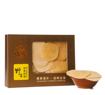 Tongkat Ali Slices (Yellow) - Khang Shen Herbs Malaysia