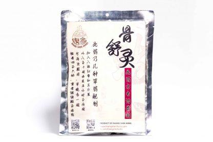 Gu Shu Ling Soup packs - Khang Shen Herbs Malaysia