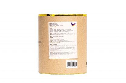 Tongkat Ali Soup Can (Back) - Khang Shen Herbs Malaysia