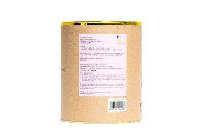 Kacip Fatimah Soup Can (back) - Khang Shen Herbs Malaysia