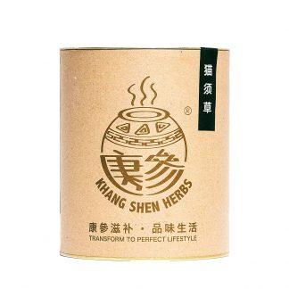 Misai Kucing Tea (50sachets) - Khang Shen Herbs Malaysia